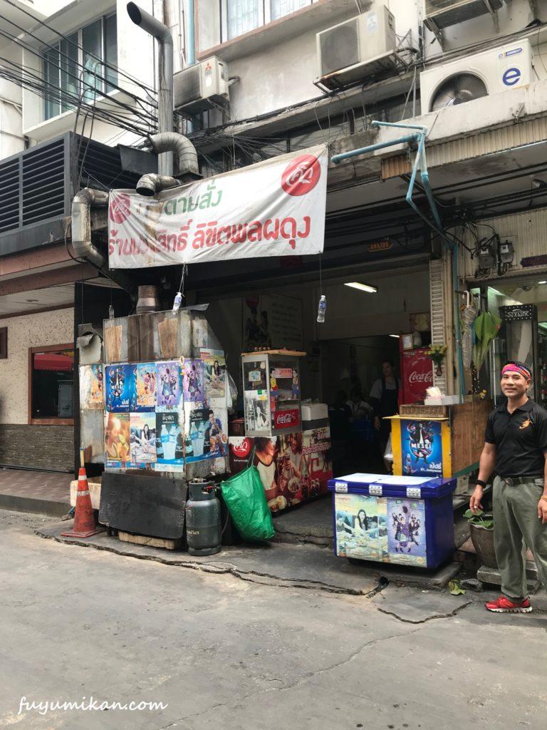 ウタイのお店