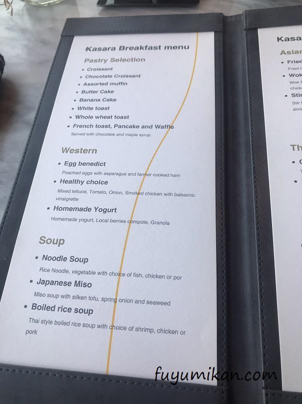 カサララウンジの朝食メニュー