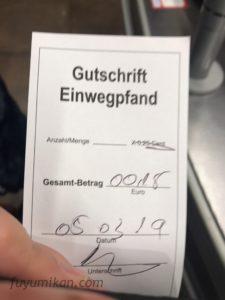 ドイツのスーパーのレシート