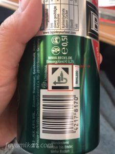 ドイツのリサイクル容器のマーク