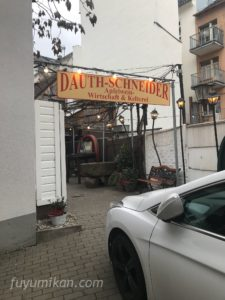 ダウトシュナイザーのお店