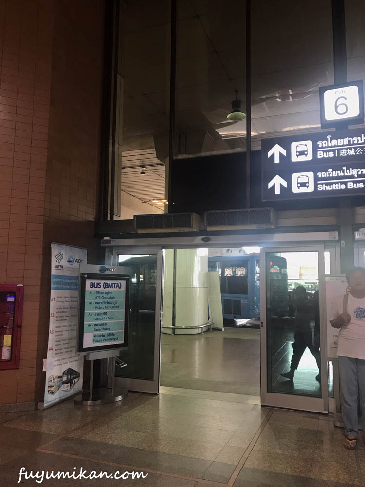 ドンムアン空港6番出口