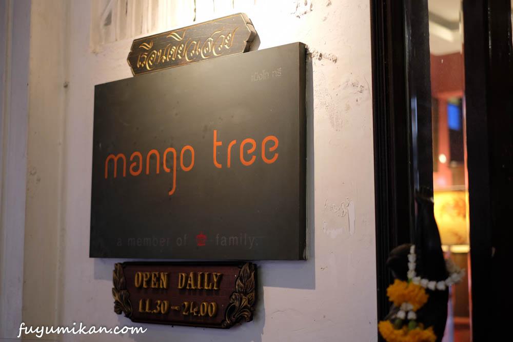 マンゴツリーの看板