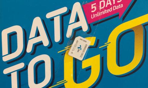 ドンムアン空港で購入したsimカード