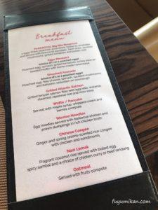 パークロイヤルクアラルンプールの朝食メニュー
